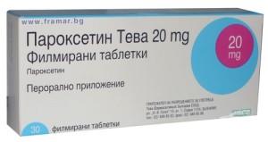 Пароксетин Тева