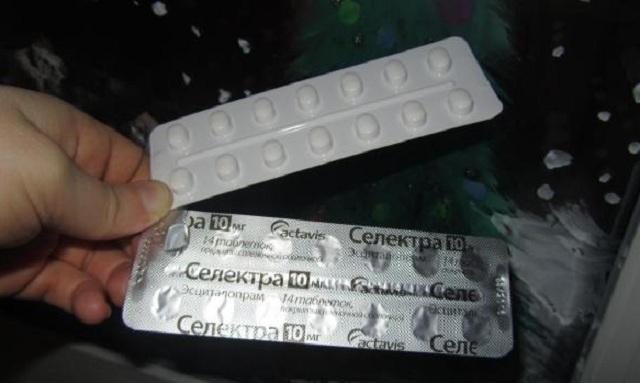 Антидепрессант в таблетках
