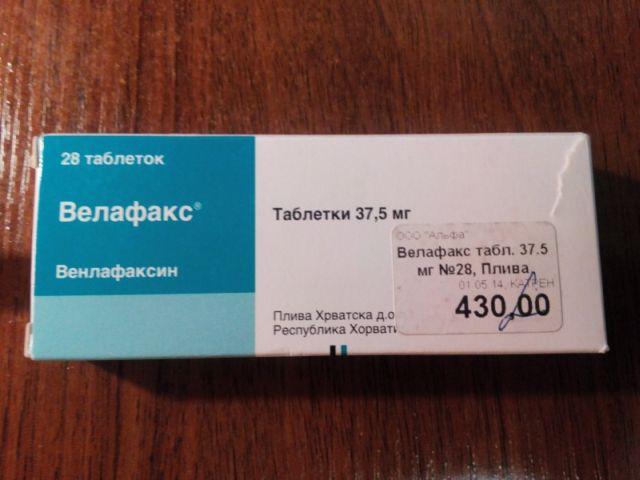 Цена антидепрессанта