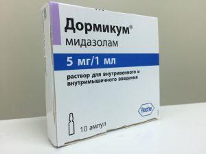 Мидазолам