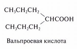 Вальпроевая кислота