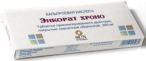 Valproic Acid