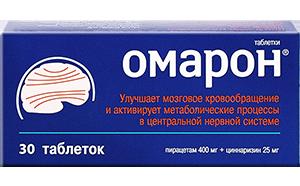 Лекарство Омарон