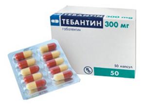 Лекарственное средство Тебантин
