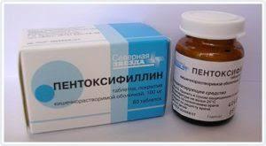 Пентоксифеллин