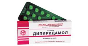 Лекарство Дипиридамол