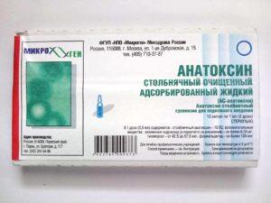 Анатоксин от столбняка