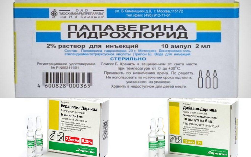 Церебрососудистые препараты