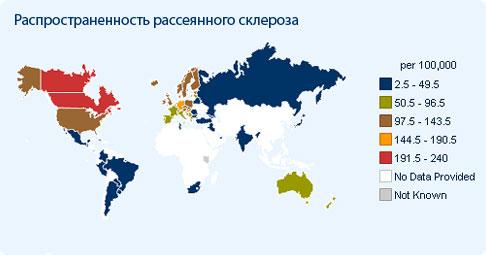 Распространенность РС по миру