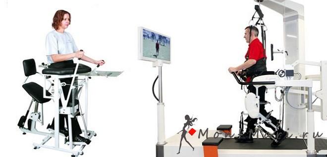 Робот-тренажер